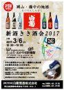 0306_taiten-shiragiku