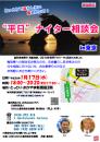 0117_tottori.iju