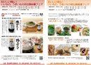 0222-23_okayama-umaimono